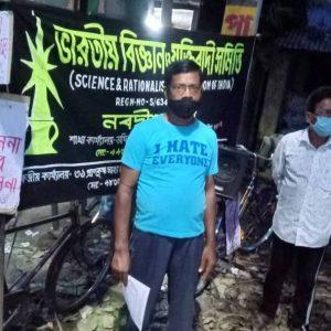 গুজব বনাম যুক্তিবাদ! কুসংস্কারের বিরুদ্ধে সোচ্চার 'ভারতীয় বিজ্ঞান ও যুক্তিবাদী সমিতি'র নবদ্বীপ শাখা