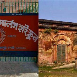 বিদ্যাসাগরের জন্মের আগেই শ্রীরামপুরের 'হ্যানা বাড়ি'তে খুলেছিল নারী শিক্ষার দরজা