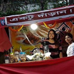 চাকরি সামলে দোকানের চ্যালেঞ্জ! বারুইপুরের দুই বঙ্গ কন্যার ব্যতিক্রমী দৃষ্টান্ত