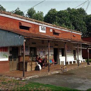 হিলি ট্রেন ডাকাতি! স্বাধীন ভারতের স্বপ্নে বিপ্লবীরা ঘুম কেড়েছিল ব্রিটিশদের