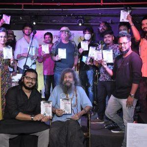 'ভিটের টানে' ফিরল মহীন তার বন্ধুদের সাথে! ফিরল বাঙালির নস্টালজিয়াও