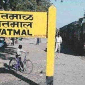 শকুন্তলা রেলওয়ে, স্বাধীনতার পর ভারতের একমাত্র প্রাইভেট রেল!